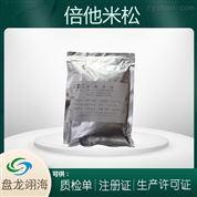 医药级溴化钾  药典级制药用途原料