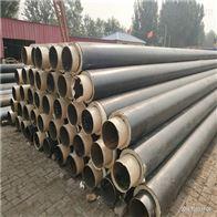 管径630*9聚氨酯地埋式防腐输水保温管道