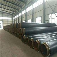 DN400聚氨酯预制地埋式热力发泡保温管