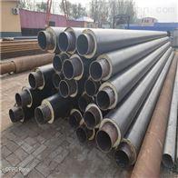 管径273聚氨酯预制埋地供暖蒸汽保温管