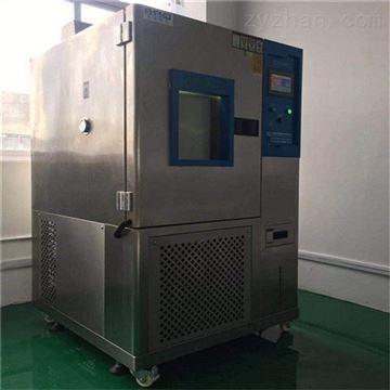AP-GD低溫穩定性試驗儀