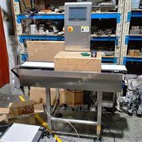 30g竹筍包裝快速分選秤流水線檢重分選機