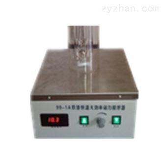 99-1A大功率磁力搅拌器