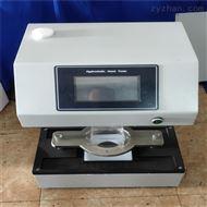 数字式渗水性测定仪-静水压代理商