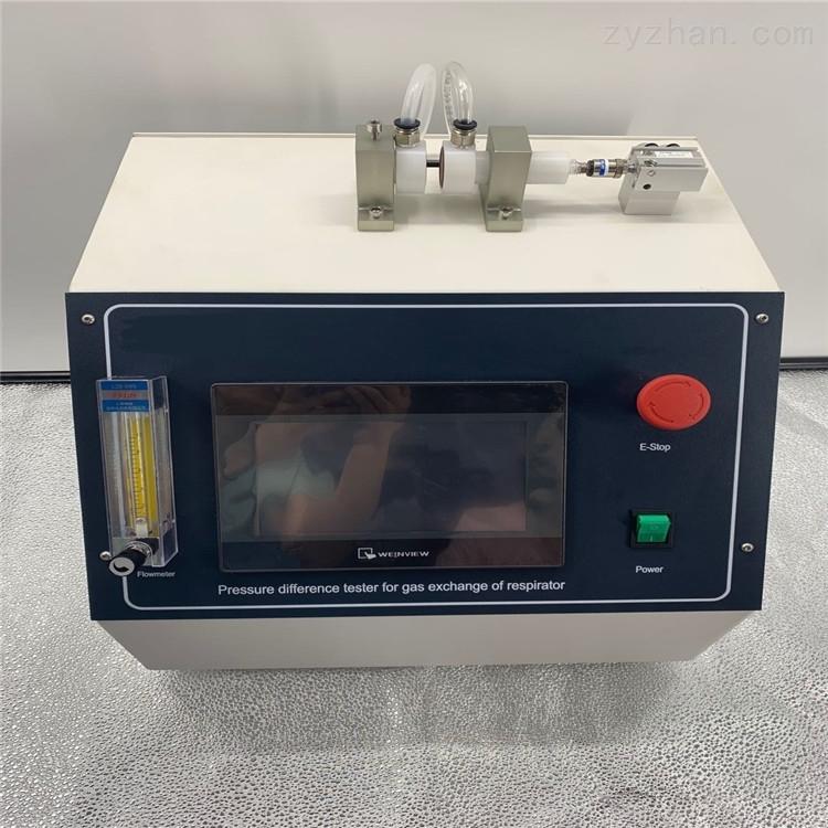 医用防护口罩气体交换压力差测试仪