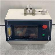 lt-852医用防护口罩气体交换压力差测试仪