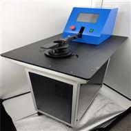 医用防护透气性能测试仪使用