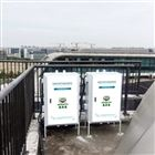OSEN-NOX天然氣鍋爐尾氣污染氮氧化物監測設備