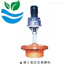PEL-1.2泵E立式表曝機