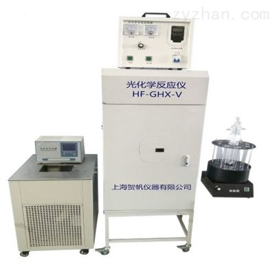 YM-GHX-V光化学反应仪