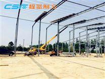钢结构冷库安装建造