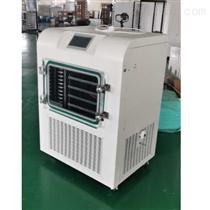 普通型LGJ-30FD型冷冻干燥机