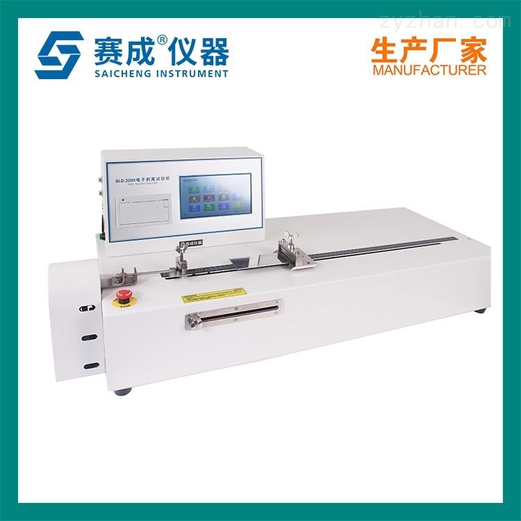 BLD-200H胶带剥离力试验机