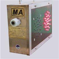 報警箱廠家KXB12本安雙色警示電氣設備