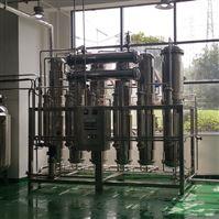 MS/500多效蒸馏水机设备