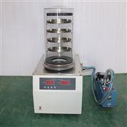 實驗室冷凍干燥機FD-1A-80土壤樣品凍干機