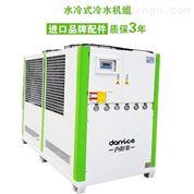 丹耐斯品牌風冷式冷水機節能省電價格實惠
