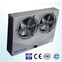 EV系列冷櫃冷風機