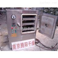 自动控制低温真空糊状物料烘干机