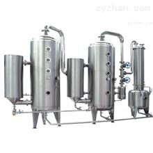 WZII系列双效酒精回收浓缩器厂家