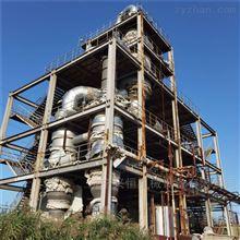 供应二手强制循环蒸发器 降膜蒸发设备