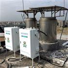 OSEN-NOX奧斯恩實時在線鍋爐氮氧化物自動監測站