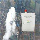 OSEN-VOCs广东制药厂房VOCs气体浓度在线监测仪