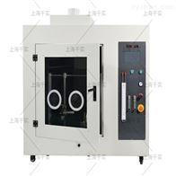ul94燃烧试验箱/水平垂直燃烧测试仪