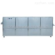 HX系列臭氧滅菌烘箱參數