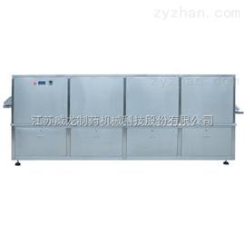 2-30mlHX系列臭氧灭菌烘箱