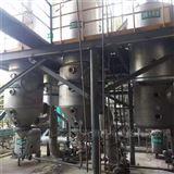 供应各种蒸发设备 钛材强制循环蒸发器