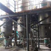 供應各種蒸發設備 鈦材強制循環蒸發器