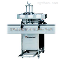 FL-2000FL电磁感应铝箔封口机