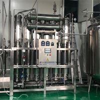 全自動列管式多效蒸餾水機