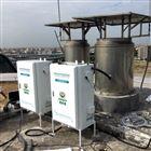 OSEN-NOX安徽化工鍋爐預處理系統氮氧化物實時監測站