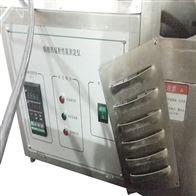 织物热辐射性能测定仪