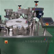 实验室可靠型试剂液体灌装机