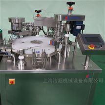 全自动订做实验室试剂灌装机