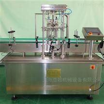 上海厂家定制气雾剂灌装机