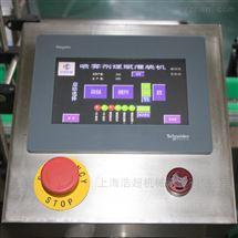 HCPGX-60實用可靠,醫用噴鼻劑灌裝機