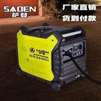 薩登3KW小型發電機220v