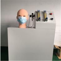 口罩呼吸阻力測試儀