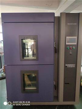 ap-cj三槽式冷熱沖擊試驗箱