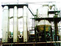 四效連續蒸發結晶器