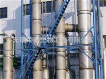 多效蒸發器(三效降膜)