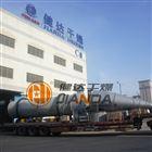 HZG型复合肥干燥机