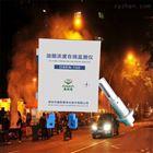 OSEN-100深圳奧斯恩餐飲業油煙在線監控設備