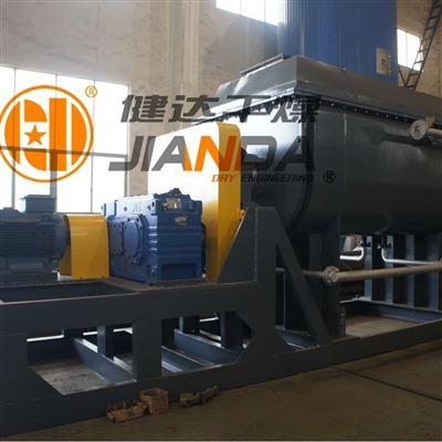 KJG型污泥桨叶干燥机