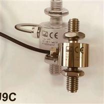 德國進口HBM測力稱重傳感器U9C/50KN