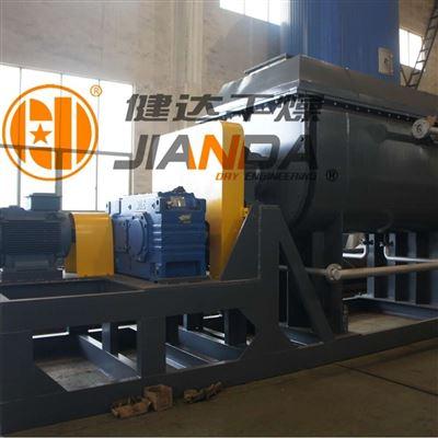 KJG型印染污泥桨叶干燥机